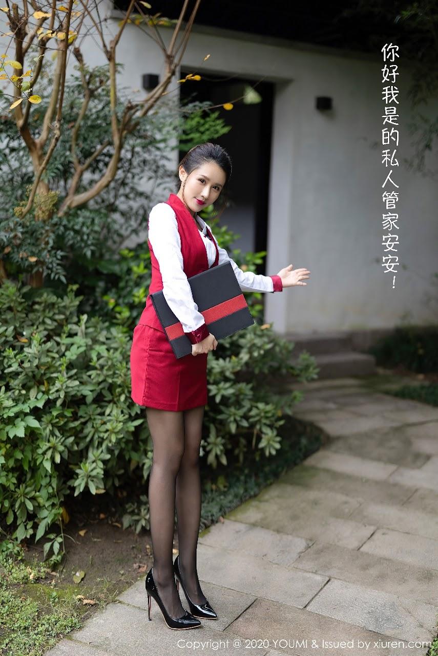 [YouMi] 2020-11-24 Vol.562 Xu Anan - idols